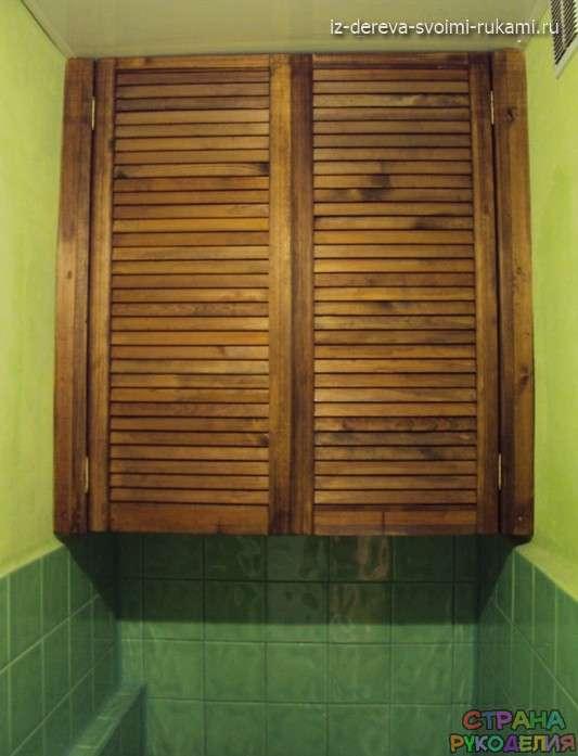 Встроенный шкаф в туалет своими руками фото фото 524