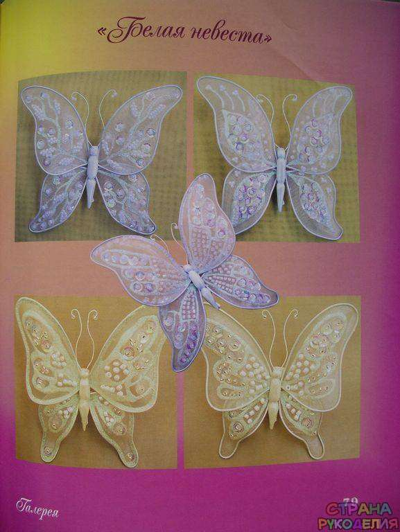 Бабочки для поделок из бутылок 20