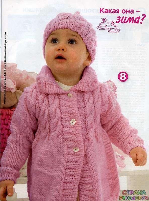 вязаные куртки пальто комбезики для малышей вязание для детей