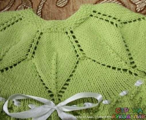 как связать кокетку для детского платья кофточки уроки вязания