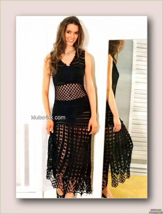 Вязанное крючком платье сарафан