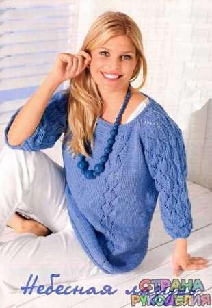 Японские вязаные пуловеры